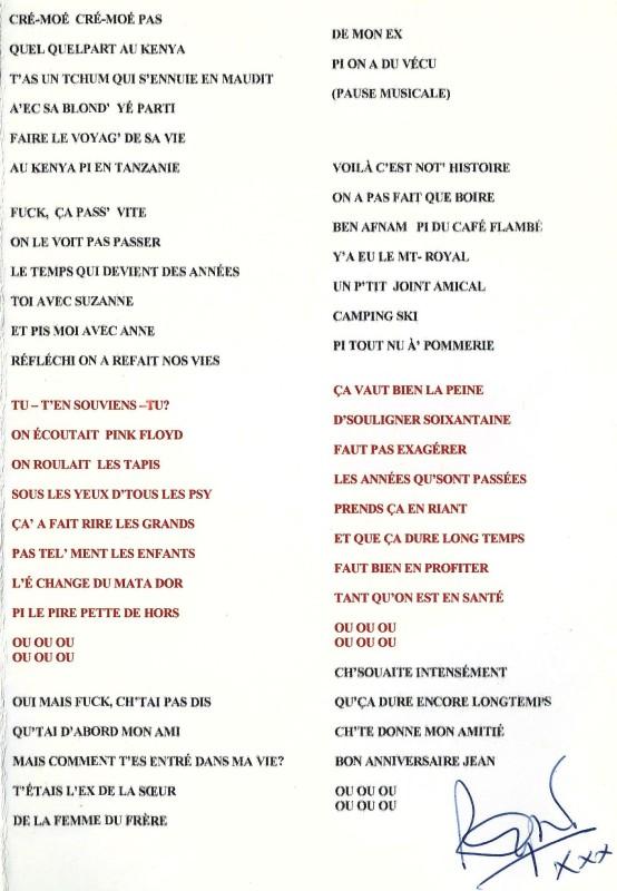 2006 Paroles Ode à Jean Desjardins